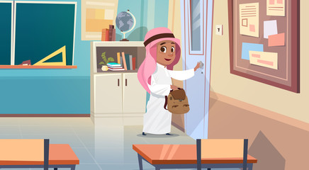 Arab Boy Opening School Door In Classroom Muslim Pupil Go To Classroom Flat Vector Illustration