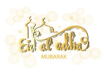 Eid al-Adha handwritten lettering. Eid Mubarak. Modern hand drawn calligraphy.