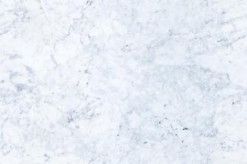 white marble stone seamless texture with grain