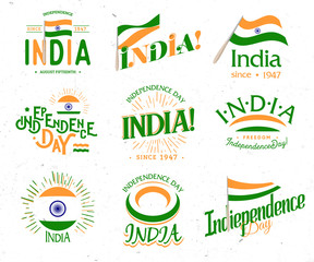 Independence day of India from the British Empire set of vector retro style logos. Universal Collection of Logos for Public Holidays in the Indian Republic