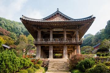 Yeongju  Gyeongsangbuk-do Province, South Korea -  Buseoksa Temple was built in year 676.