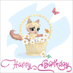 Cat in a basket for Birthday greeting card.