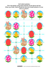 Easter holiday themed picture sudoku puzzle 5x5 (one block). Answer included.
