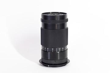 New USSR Camera Lens Jupiter 37-A