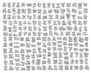 mega set of 200 hand lettering inscription, motivation and inspi