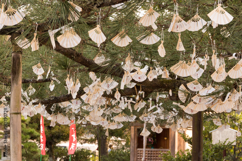 Japan Garten Baum Fächer Wünsche Träume Deko Stockfotos Und