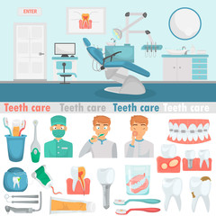Teeth care set color flat icons for web and mobile design. Dental office color illustration
