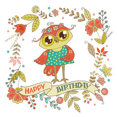 Cute owl with vintage frame
