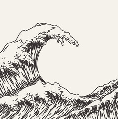 Hand drawn wave. Vector illustration