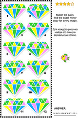 IQ training abstract visual puzzle with colorful jewel images: Match the pairs - find the exact mirrored copy for every picture. Answer included.