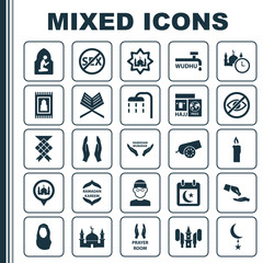 Ramadan Icons Set. Collection Of Body Cleansing, Building, Mullah And Other Elements. Also Includes Symbols Such As God, Azan, Namaz.