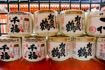 Barrels of sake at a Japanese Temple Miyajima, Japan