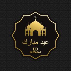 Eid mubarak gold mosque holiday greeting card