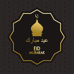 Eid mubarak gold arabic holiday quote card