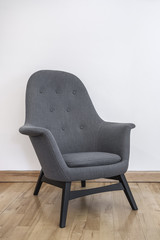 modern grey armchair