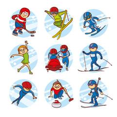 Cartoon kids Sport set Vector Clip Art