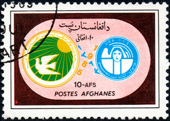 UKRAINE - CIRCA 2017: A postage stamp printed in Afghanistan shows UN Decade for Women, from series 10th anniversary of the Union of Afghan Women, circa 1985