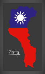 Pingdong Taiwan map with Taiwanese national flag illustration