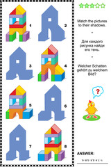 Visual puzzle: Match the pictures of toy towers to their shadows. Answer included.