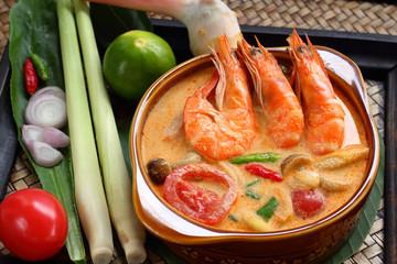 Tom Yum Goong  or Tom Yam Kung is soup food thai.