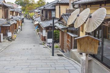 Fototapete - Historical Sannen Zaka Street in Kyoto, Japa