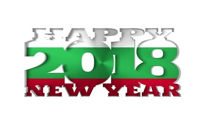 2018 Happy New Year Background for Seasonal Flyers and Greetings Card or Christmas themed invitations. Flag of the Bulgaria. 3D rendering