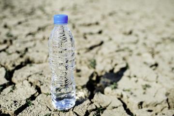 Global Warming Water Bottle