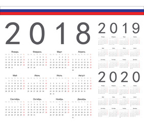 Set of russian 2018, 2019, 2020 year vector calendars