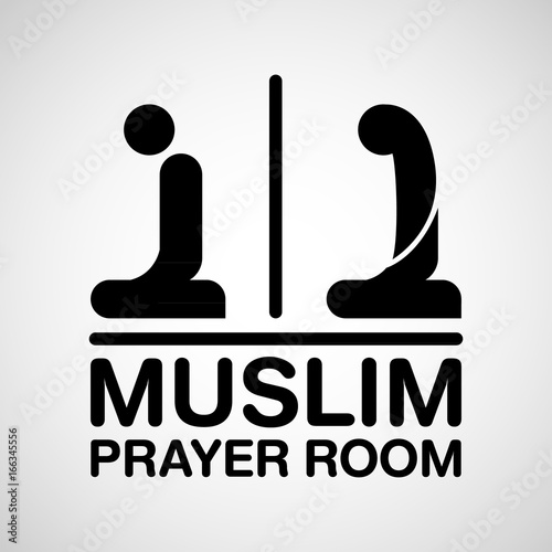 Muslim Prayer Room Sign Vector Illustrator Stock Image And Royalty