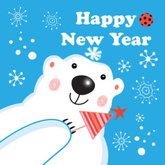 New year postcard with a portrait of a polar bear