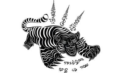 Thai traditional tattoo , yantra