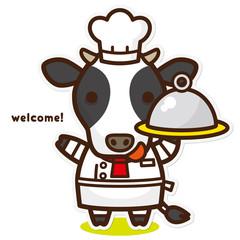 牛の料理人 ホルスタイン