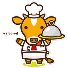 牛の料理人 ジャージー牛