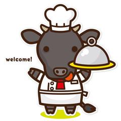 牛の料理人 黒毛和牛