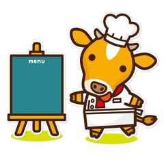 牛の料理人とメニュー ジャージー牛
