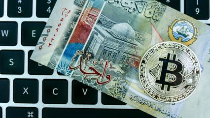 1 bitcoin to kuwaiti dinar - Bitcoin farm download