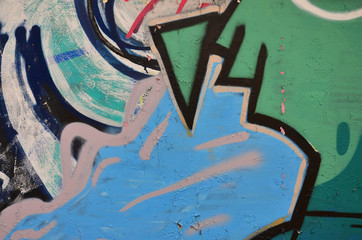 Close up view of graffiti drawing details. Background image on the theme of street art and...