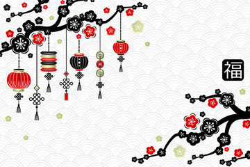 Chinese New Year vertical red and black banners with cherry blossom branches and lanterns Chinese characters: happy new year , blessing