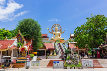 Big Buddha at Ko Samui Island : ブッダ・サムイ島・タイ