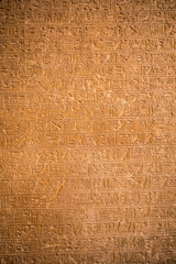 Drawings and paintings on the walls of the ancient Egyptian temple