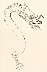 sketch of dragon on ivory colored paper