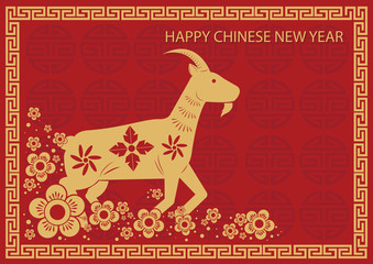 chinese new year - Goat