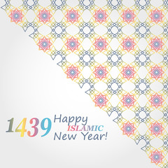 Greeting card for the Islamic New Year  (Hijri year). Modern graphic design for the decoration of gift certificates, banners and flyer.