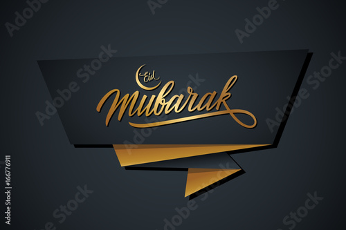 Eid mubarak hand drawn lettering of muslim holy month greetings eid mubarak hand drawn lettering of muslim holy month greetings holiday banner with golden colored m4hsunfo