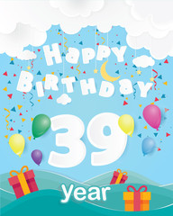 cool 39 th birthday celebration greeting card origami paper art design, birthday party poster background with clouds, balloon and gift box full color. thirty nine years anniversary celebrations
