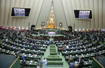 View shows the swearing-in ceremony for Iranian president Hassan Rouhani for a further term, at the parliament in Tehran