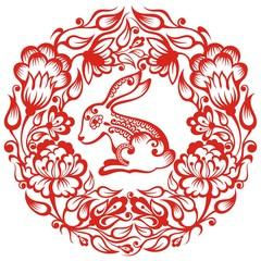 Chinese Zodiac - Rabbit
