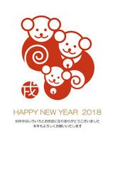 HappyNewYear2018CuteDogFamilyWithJapaneseText