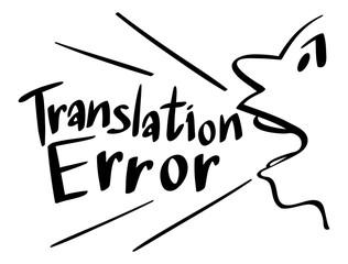 Word expression for translation error