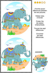 Picture puzzle: Find the seven differences between the two pictures of beautifully decorated elephant walking along the sea shore. Answer included.